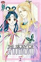 The Story of Saiunkoku 02