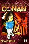 Detektif Conan Vol. 81 by Gosho Aoyama