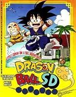Dragonball SD (Vol. 1)