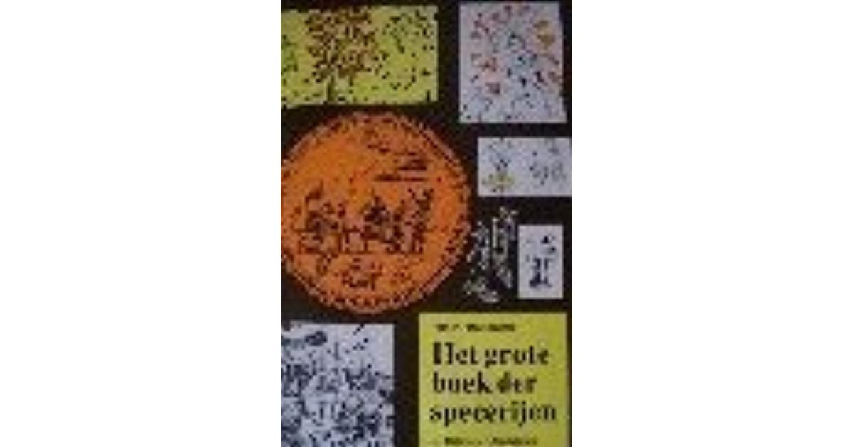 the book of spices frederic rosengarten
