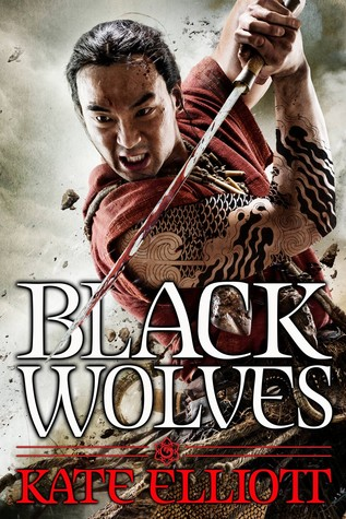 Black Wolves (Black Wolves, #1)