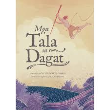 Mga Tala sa Dagat