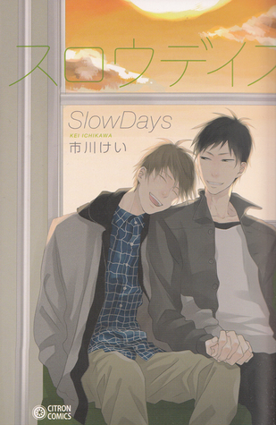 スロウデイズ [Slow Days]