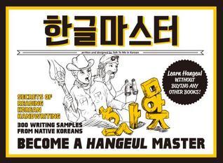 Hangeul Master