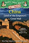 China: Land of the Emperor's Great Wall: A Nonfiction Companion to Magic Tree House #14: Day of the Dragon King (Magic Tree House Fact Tracker #31)