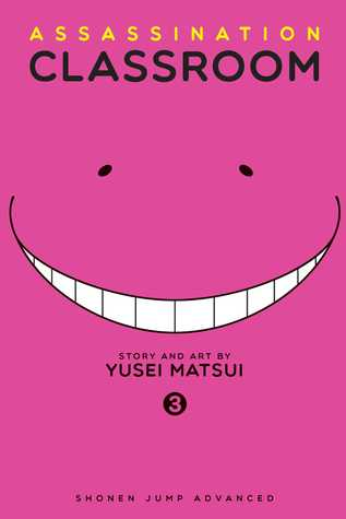 Assassination Classroom, Vol. 03: Time for a Transfer Student
