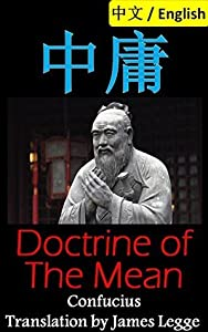 Doctrine of the Mean: Bilingual Edition, English and Chinese 中庸: A Confucian Classic of Ancient Chinese Literature 四書