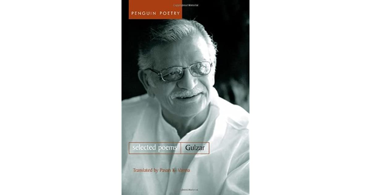 Selected Poems by गुलज़ार [Gulzar]