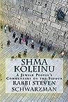 Shma Koleinu by Steven A. Schwarzman