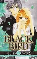 フラワーコミックス [Black Bird, Vol. 7]