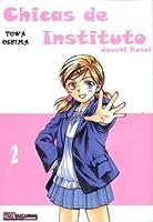 Chicas de instituto #2 (High School Girls #2)