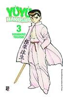 YuYu Hakusho #3