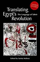Translating Egypts Revolution: The Language of Tahrir (Tahrir Studies Editions)