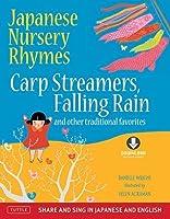 Anese Nursery Rhymes Carp Streamers