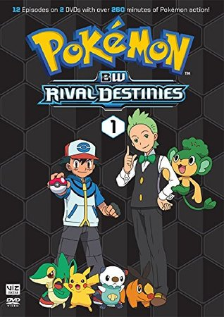 The NEW (2015) Complete Guide to: Pokemon Black and White Game Cheats AND Guide with Free Tips & Tricks, Strategy, Walkthrough, Secrets, Download the game, Codes, Gameplay and MORE!