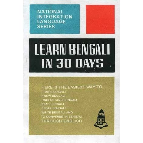 Learn Bengali in 30 Days by N  S  R  Ganathe