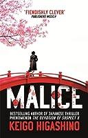 Malice (Kyoichiro Kaga #4)