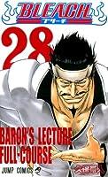 Bleach―ブリーチ― 28 [Burīchi 28] (Bleach, #28)