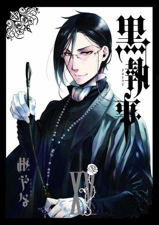 黒執事 XV [Kuroshitsuji XV] by Yana Toboso