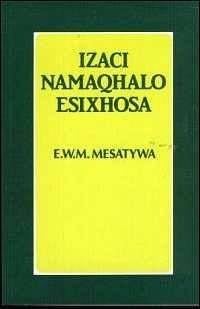 Izaci Namaqhalo EsiXhosa