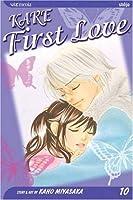 Kare First Love, Vol. 10: v. 10