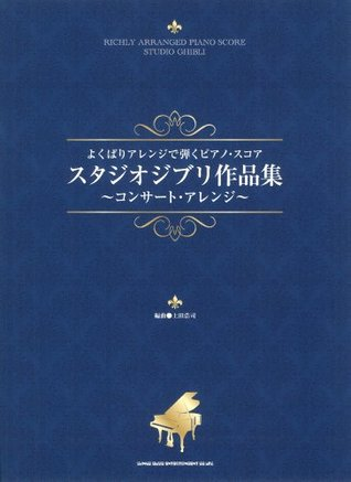 Studio Ghibli Piano Sheet Music by Studio Ghibli