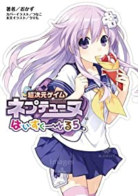 Hyperdimension Neptunia High School [5]