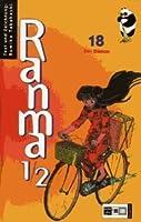 Ranma 1/2, Bdan 18:  Der Dämon