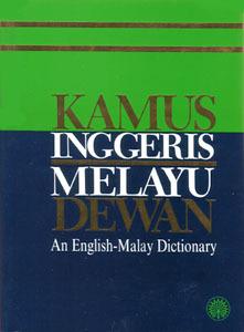 Kamus Inggeris Melayu Dewan By Dewan Bahasa Dan Pustaka