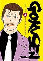 Gokusen, Vol.3 (Gokusen #3)