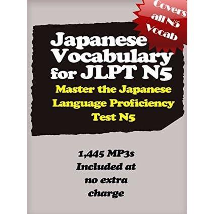 Japanese Vocabulary for JLPT N5: Master the Japanese Language