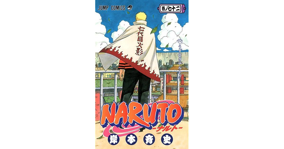 NARUTO -ナルト- 72 (Naruto, #72) by Masashi Kishimoto