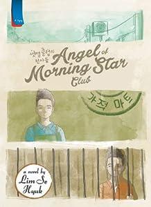 Angels of Morning Star Club