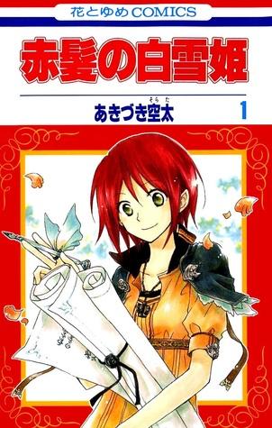 赤髪の白雪姫 1 [Akagami no Shirayukihime 1]