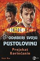 Projekat Korinćanin (Doctor Who: Decide Your Destiny, #4)