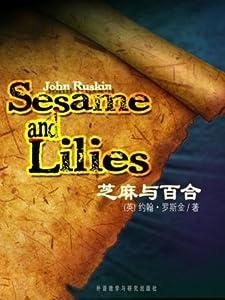 Sesame and Lilies (Bridge Bilingual Classics)