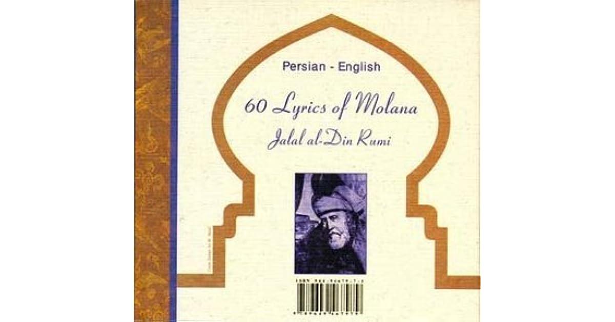 60 lyrics of molana jalal al din rumi by rumi stopboris Images
