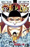 Read  [PDF] One Piece 57 For Free
