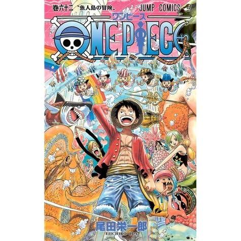 ONE PIECE 62 (One Piece, #62) by Eiichiro Oda