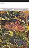 Marrying the Ugly Millionaire: New and Collected Poems