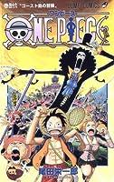 ワンピース 46 [Wan Pīsu 46] (One Piece, #46)