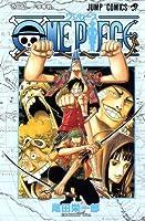 ONE PIECE 39 (One Piece, #39)