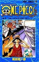 ONE PIECE 10 (One Piece, #10)