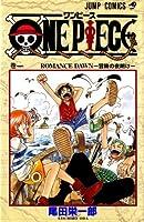 ONE PIECE 1 (One Piece, #1)