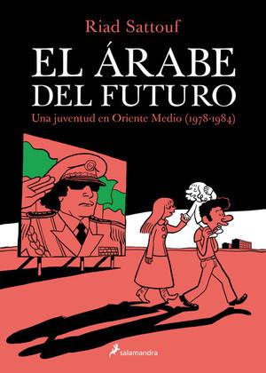 El árabe del futuro by Riad Sattouf
