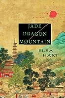 Jade Dragon Mountain (Li Du #1)