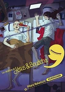 Les vacances de Jésus et Bouddha (Saint Young Men #9)