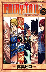 フェアリーテイル 18 [Fearī Teiru 18] (Fairy Tail, #18)