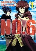 NO.6 [ナンバーシックス] 1 (No. 6: The Manga, #1)