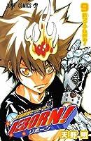 家庭教師ヒットマンREBORN! [Katekyo Hitman Reborn!] 9 (Reborn!, #9)